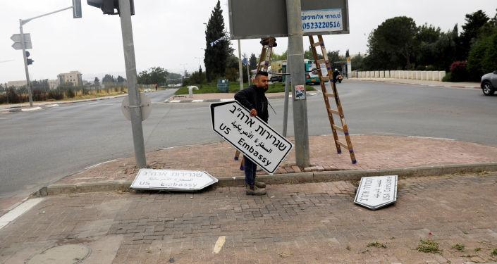 耶路撒冷美国使馆附近广场将改用特朗普的名字命名