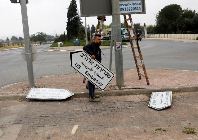 耶路撒冷美國使館附近廣場將改用特朗普的名字命名