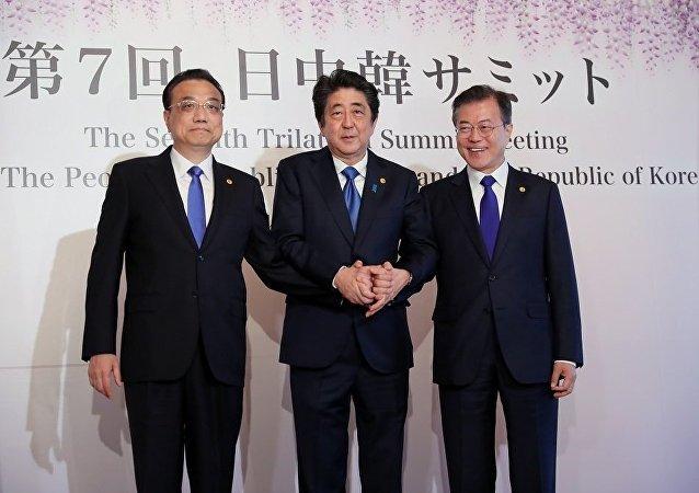 席第七次中日韩领导人会议