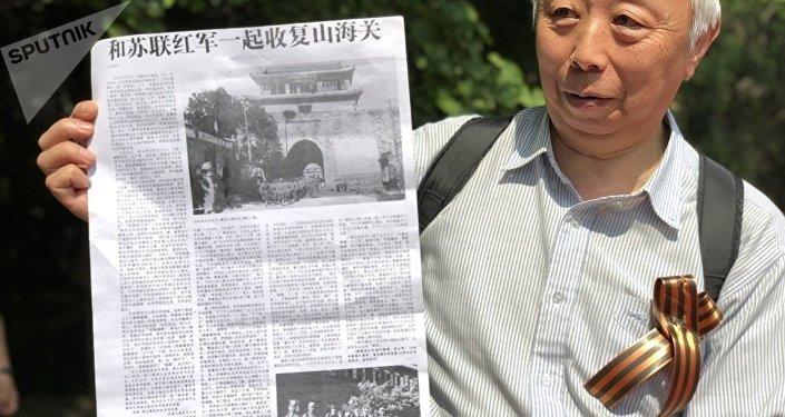 """俄中民众在北京参加""""不朽军团""""活动"""