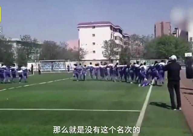運動會上一同學「躺」地衝終點,網友:躺贏?學校:掉隊不算成績