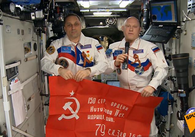 来自太空的胜利日祝福