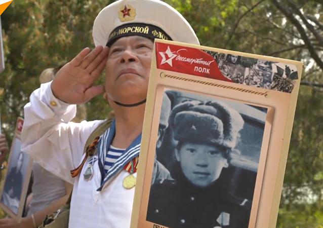北京舉行「不朽軍團」活動