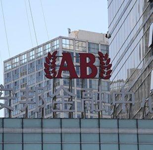 俄专家:吴小晖被判刑说明中国政府关注金融安全问题