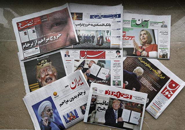 伊朗大使:欧洲并未尽力维护伊核协议
