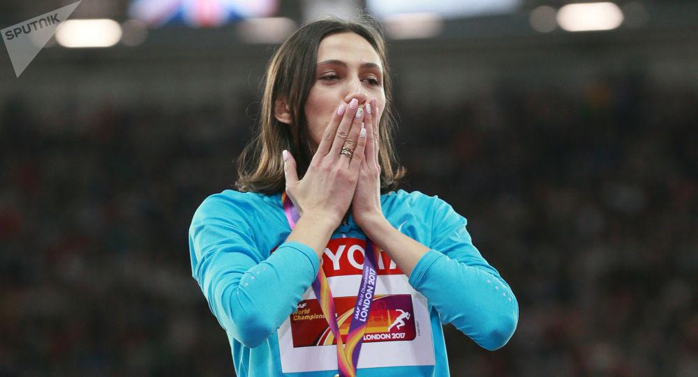 瑪麗亞·拉西茨克涅