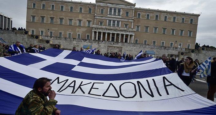 希臘與馬其頓兩國總理17日將會面討論馬其頓國名爭議