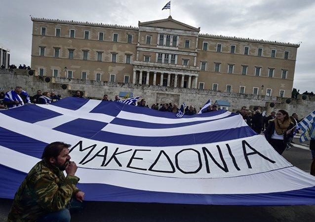 希腊极右翼突击队谋划袭击议会