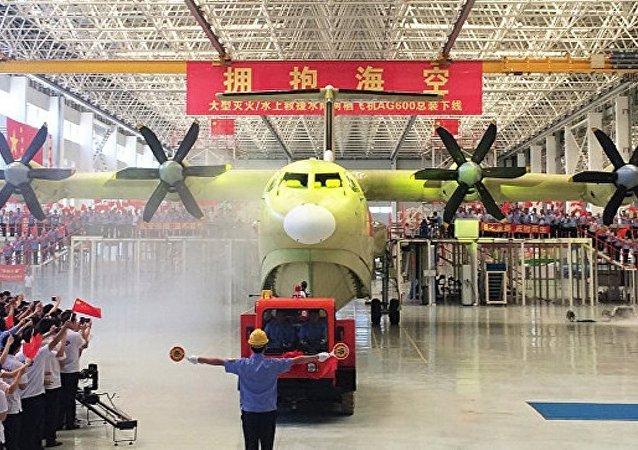 中航工业宣布全球最大水陆两栖飞机交付计划