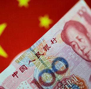 Illustration photo of a China yuan note