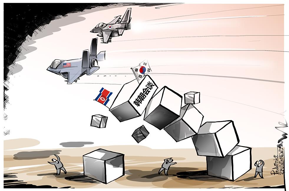 朝鲜决定中止16日跟韩国举行的高层会谈