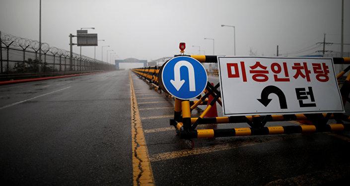 韓國願與朝協商重啓高級別會談