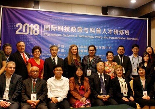 俄罗斯专家在华参加2018国际科技政策与科普人才研修班