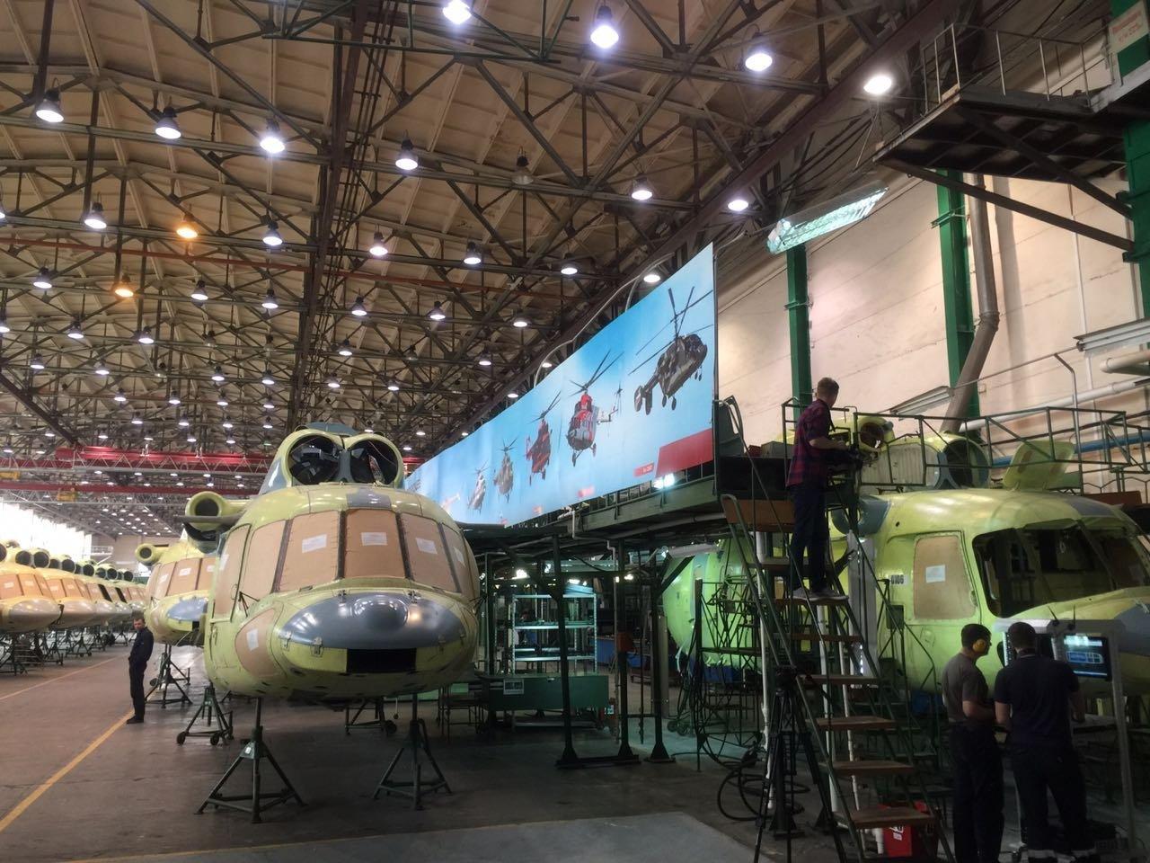 烏蘭烏德航空工廠(U-UAZ)