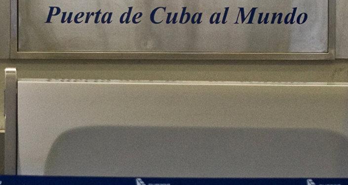 古巴失事波音737客机第二个黑匣子已被找到