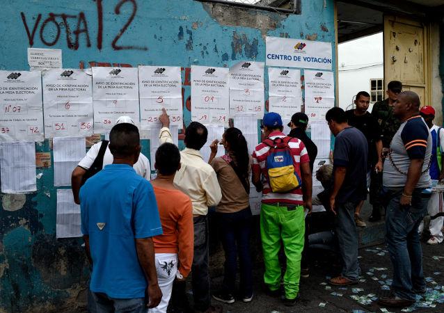 欧盟呼吁委内瑞拉重新举行总统选举