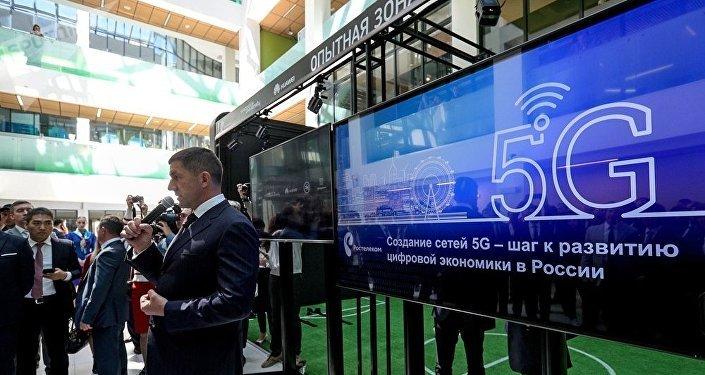 俄鞑靼斯坦启动5G网络试点区