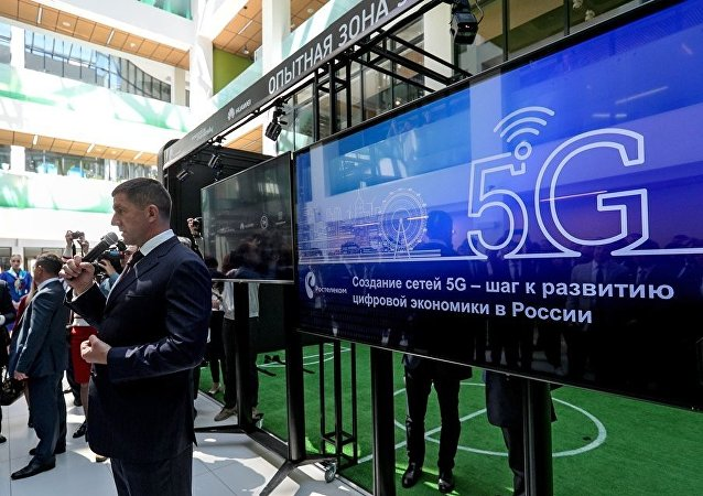 俄韃靼斯坦啓動5G網絡試點區