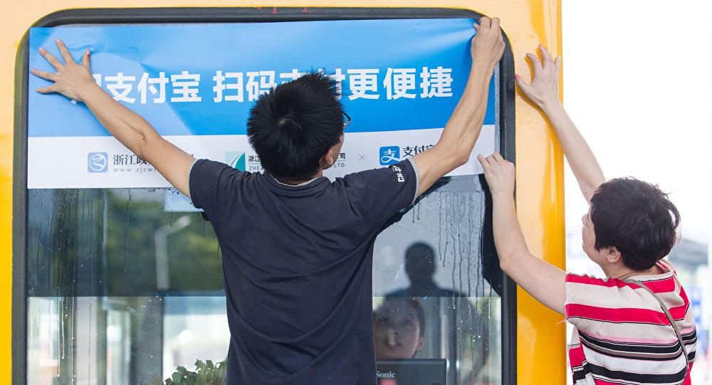 支付宝走进北京监狱 为服刑人员提供支付存取等服务
