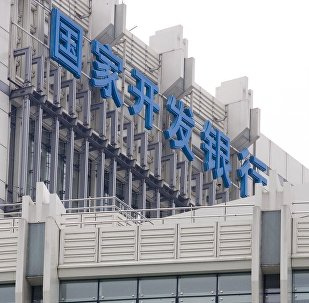 中國國家開發銀行在中亞地區設立的首家正式機構在阿斯塔納揭牌