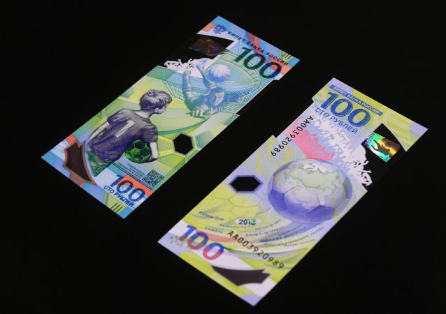 俄央行展示2018年世界杯紀念塑料鈔