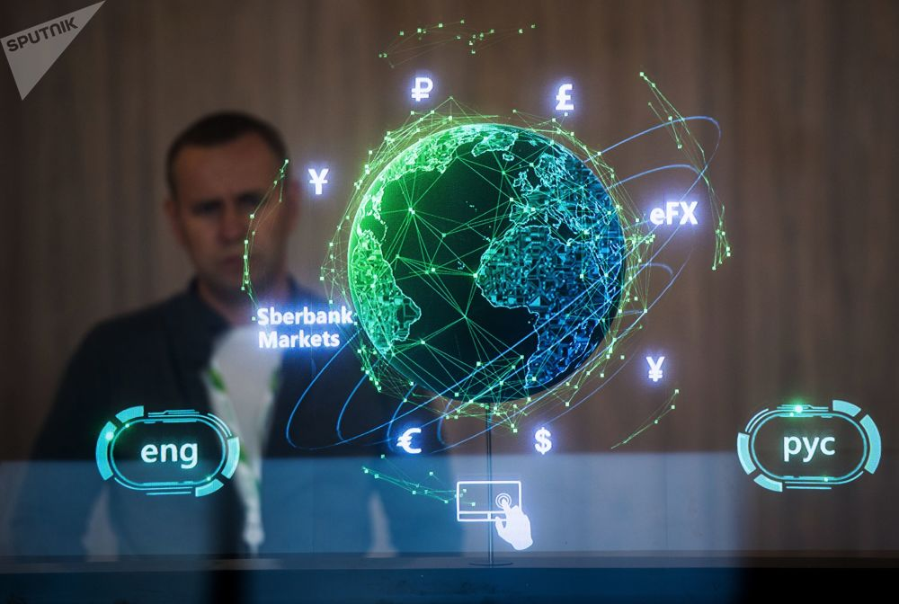 聖彼得堡國際經濟論壇首日
