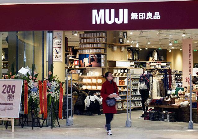 日本株式会社良品计划不得不为在台湾问题上犯错而埋单