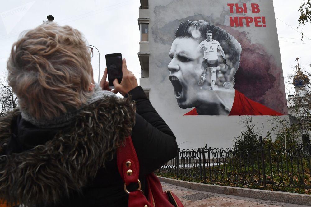 莫斯科居民樓牆壁上的2018年世界杯主題塗鴉畫。
