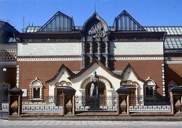 特列季亚科夫画廊