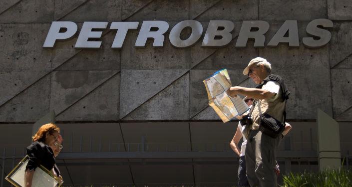 巴西法院判定石油工人罢工是非法的