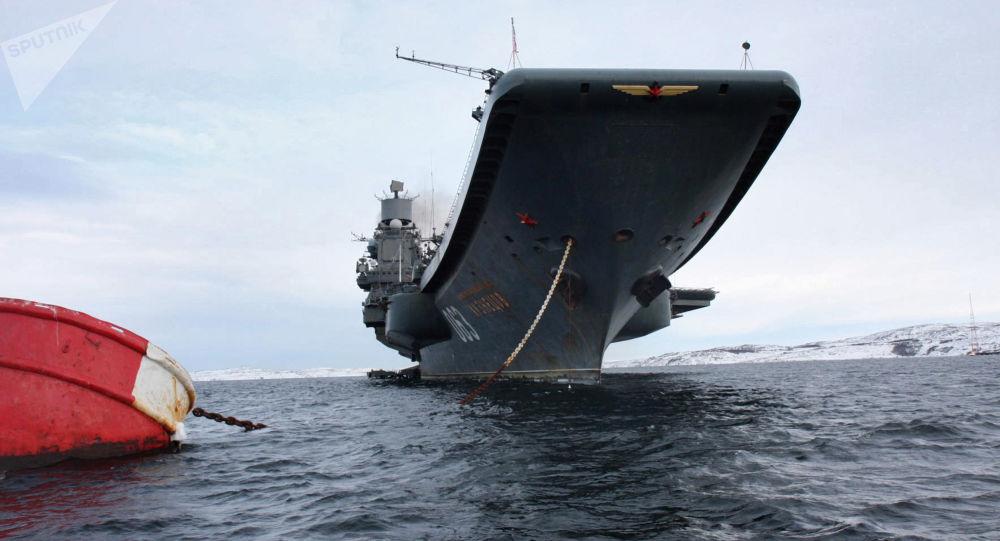 俄羅斯唯一一艘航母將於2021年前完成改造工程