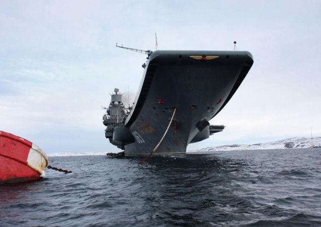 """俄罗斯唯一现役航母""""库兹涅佐夫海军元帅""""号"""