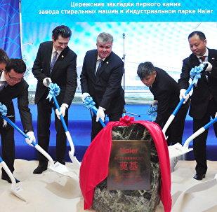韃靼斯坦共和國海爾科技園建設奠基儀式