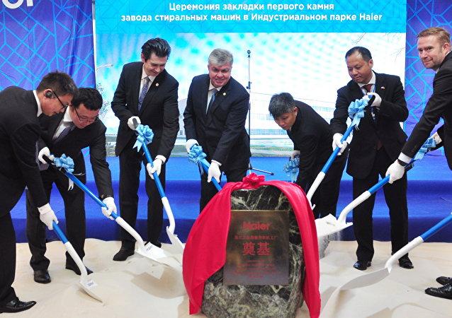 鞑靼斯坦共和国海尔科技园建设奠基仪式