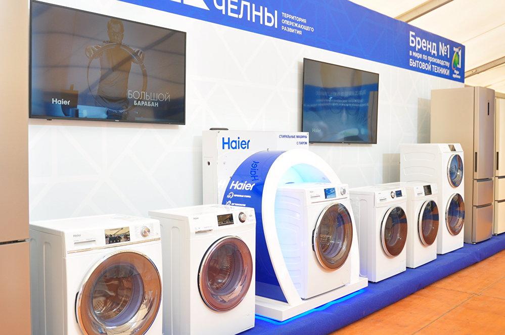 未来洗衣机厂产品将供应海内外