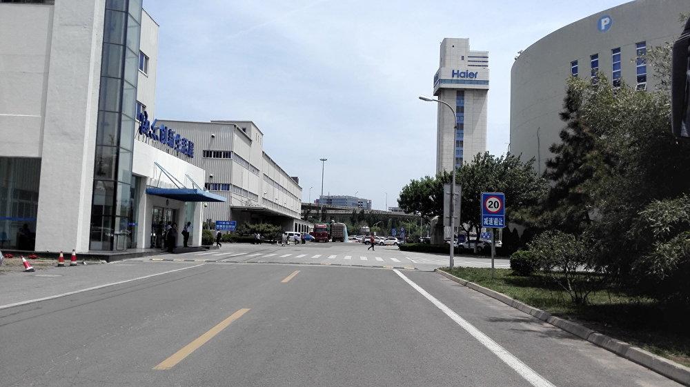 海尔集团驻青岛生产办公综合体