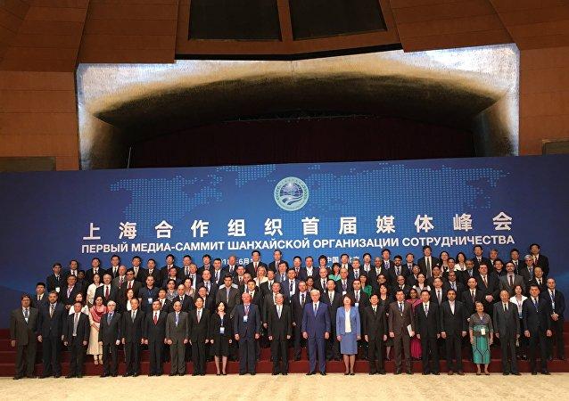 俄羅斯衛星通訊社和廣播電台出席北京上合組織媒體峰會