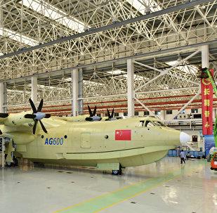 「鯤龍」AG600型水陸兩棲飛機