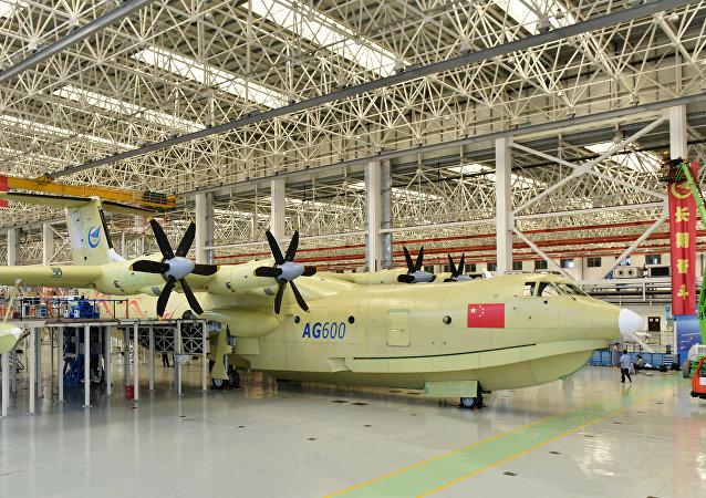 """""""鲲龙""""AG600型水陆两栖飞机"""
