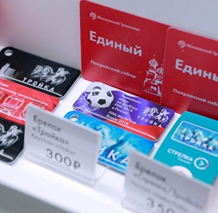 莫斯科推出世界杯主题圆形公交卡