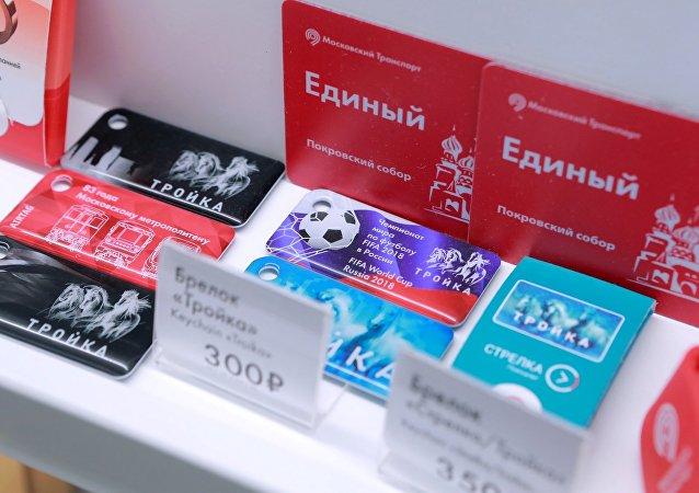 莫斯科推出世界杯主題圓形公交卡