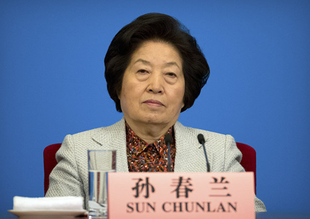 中国国家主席习近平特使孙春兰将出席俄罗斯世界杯开幕式