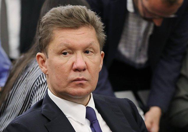 俄罗斯天然气工业股份公司总裁米勒