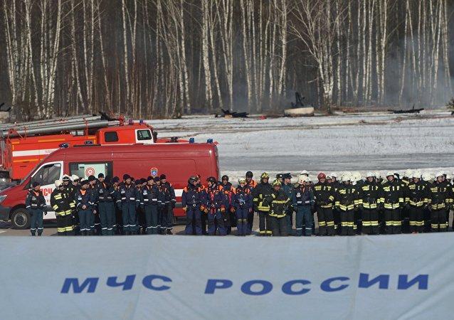 諾金斯克救援中心