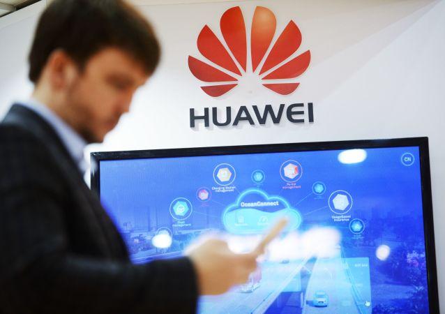 今年第一季度華為平板電腦在俄銷量高居首位