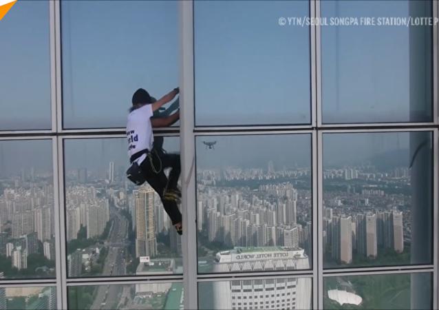 法國「蜘蛛俠」在首爾爬125層摩天大樓被捕