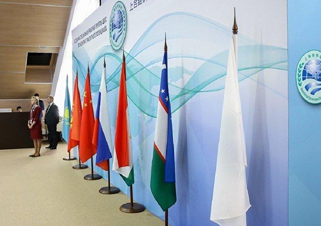 上合组织首个民间外交中心在乌兹别克斯坦首都成立