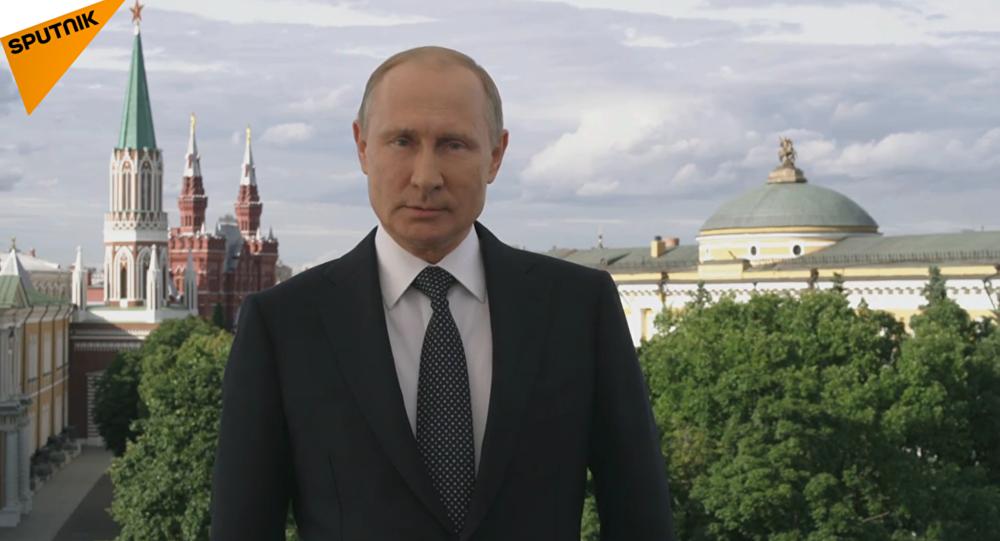 普京向世界杯的球迷和所有赛事参与者表示欢迎