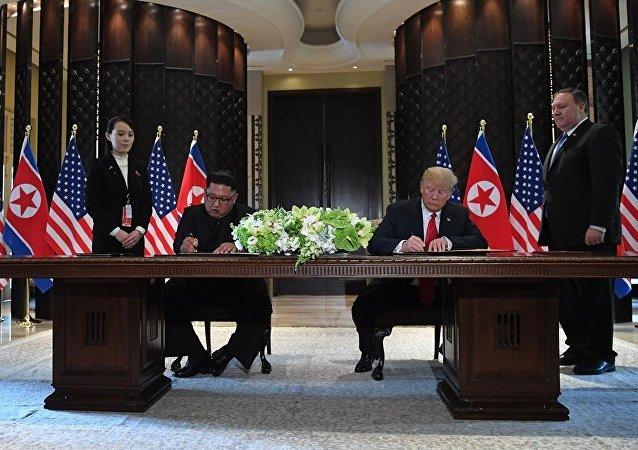 特朗普與金正恩簽署新加坡峰會總結性文件