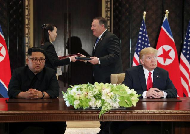 美朝領導人會晤